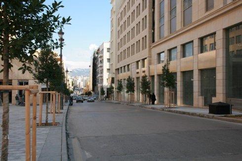Envy Interiors Dowtown Beirut