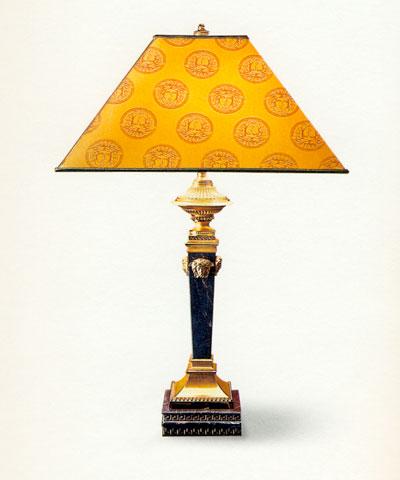 Tronco Di Piramide Lamp (Versace)