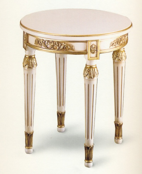 Vanitas Side Table by Versace